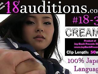 Comp #7 Creampie Amateurs 18auditions.com